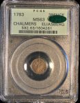 1783 3Pence Chalmers MS63 PCGS